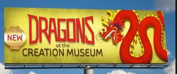 A new billboard advertising another new attraction at the Creation Museum.  Two years ago AIG spent more than 2 million dollars on advertising including a large billboard campaign.
