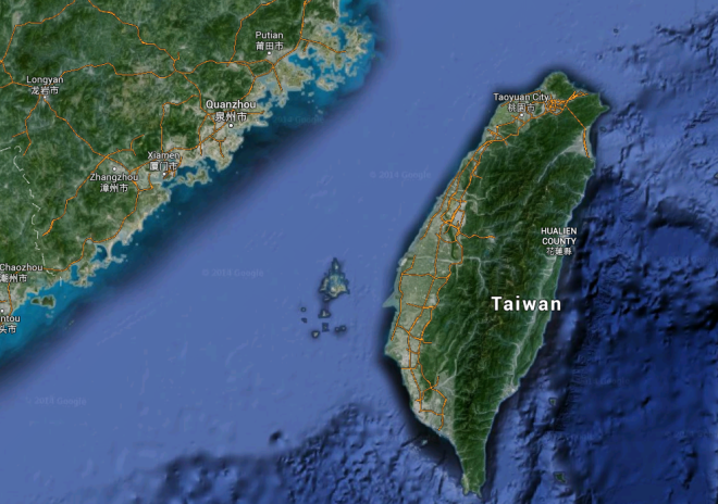 The trench where this jawbone was found was between the small Islands west of Taiwan and the island of Taiwan.